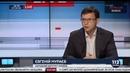 "Евгений Мураев в студии телеканала 112 Украина"" 13 07 18"