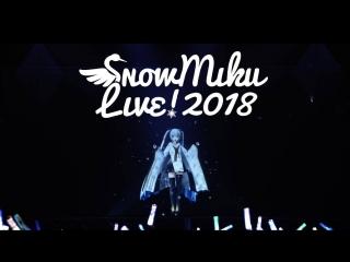 Hatsune Miku 10th Anniversary - SNOW MIKU LIVE! 2018 [Full Concert]