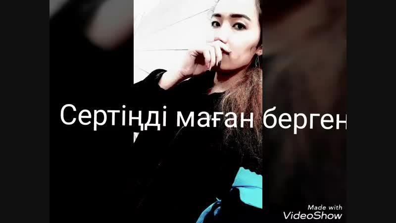 Dami Kerimbek.mp4
