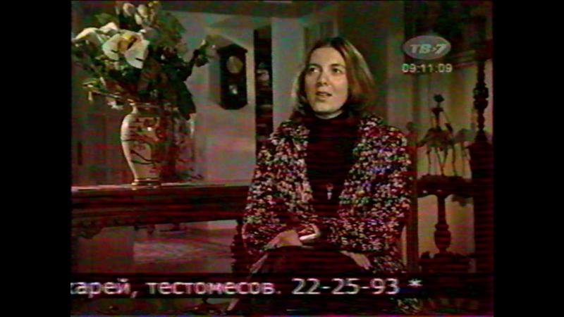 СТС ТВ-7 20 марта 2006 -04- 09ч02м-09ч22м Истории в деталях (Абакан)