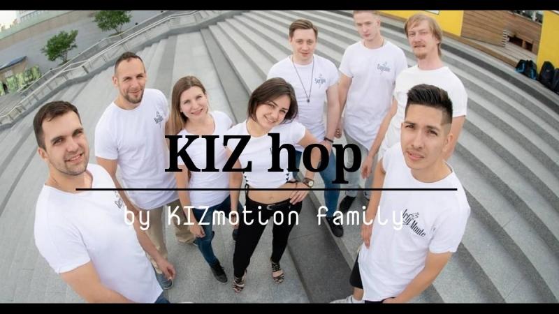 Kiz Hop