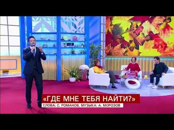 Сергей Волчков. Где мне тебя найти