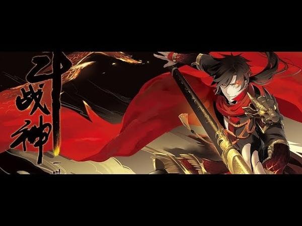 AMW The King's AvatarАватар короля