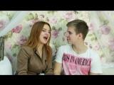 Девушки Мотора Таня и Андрей. Французский поцелуй обучение.