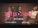 TREY SONGZ-CHILL  Танцоры:Аня Самсон,Вера Шелковникова,Аня Тигай