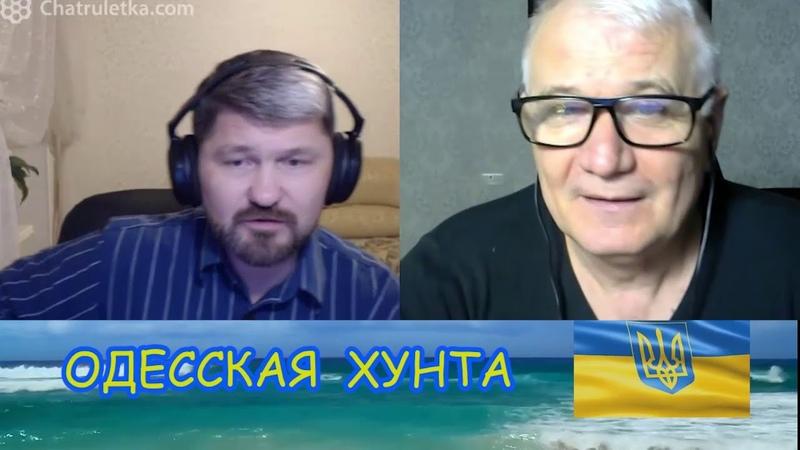 ОДЕССКАЯ ХУНТА VS Владимир ГОРБОВСКИЙ (кто убил НАШИХ детей)