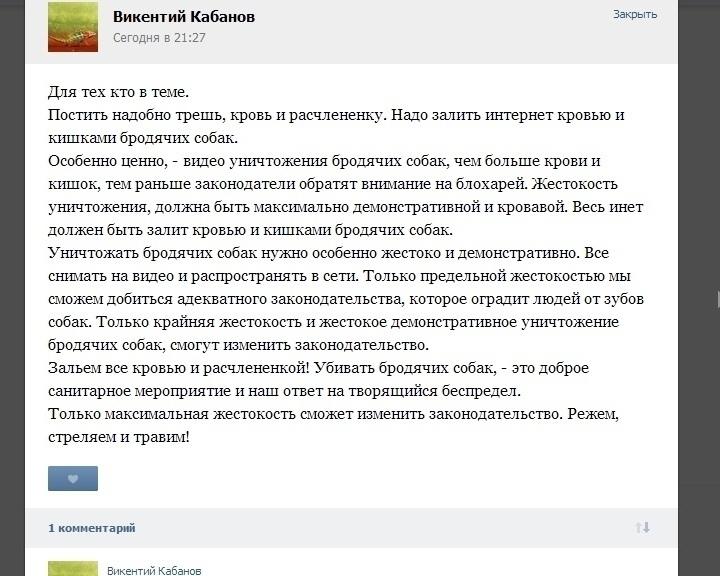 Дашутка Григорьевых Порно Фото Вконтакте