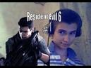 Resident Evil 6-1-Крис и Пирс Спешат на помощь