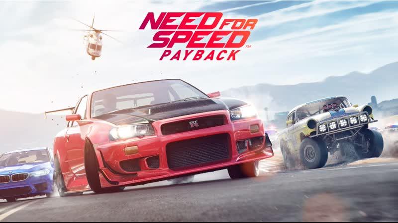 играю игру Need For Speed Payback на пк