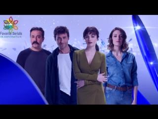 Tehlikeli Karım 3-й фраг к 3-й серии