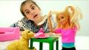 Видео про кукол - Барби ищет собаку - Видео для девочек