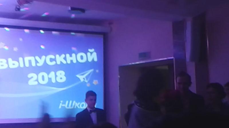 Филипп Киркоров - Единственная моя (23.06.2018)