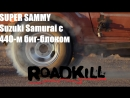 Roadkill by Andy_S 78 - Suzuki Samurai с биг-блоком