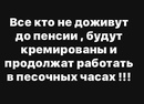 Василий Воронцов фото #34