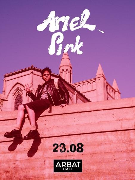 vk.com/ariel_pink_msk