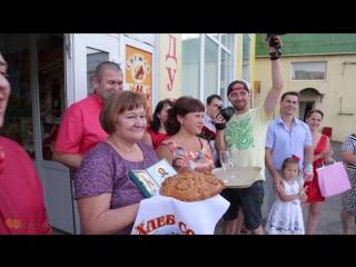 Встреча молодожен и начало торжества #Ведущий в Курске