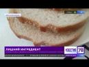 Жителей поселка Свердлова возмутил суп с тараканом в школьной столовой