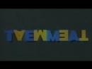 Тема 1-й канал Останкино, 08.09.1992 г.. Натуризм