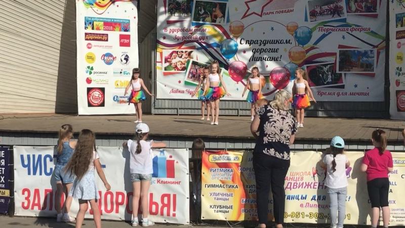 Парк Победы 17.06.2018. В ритме танца. MIO BALLO