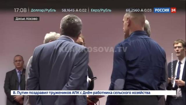 Новости на Россия 24 • Косовский премьер теперь командует геями