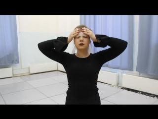 Bumkey- When I Saw You choreography by Ksenia Kuvshinova