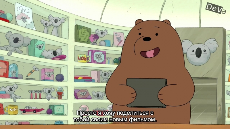We Bare Bears s04e10 - Crowbar Jones Origins rus sub