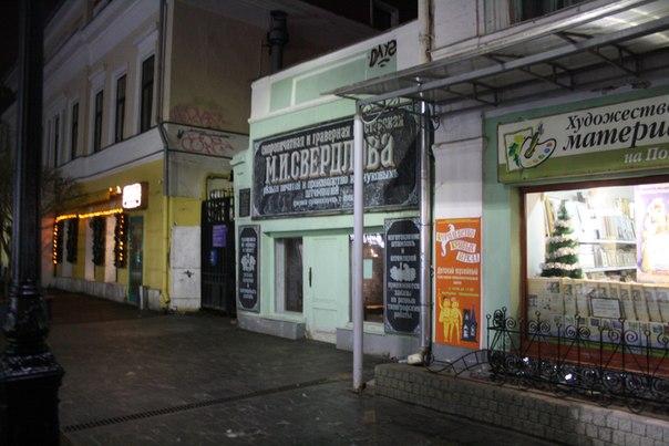 Мастерская гравера Свердлова  Январь 2018