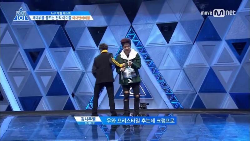 PRODUCE 101 season2 [단독_2회] 최초 all Aㅣ아더앤에이블 노태현,하성운 170414 EP.2