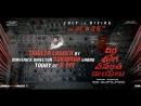 Veera Bhoga Vasantha Rayalu Trailer 4K Naara Rohit Sree Vishnu Sudheer Bab