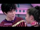 Отрывок шоу Lipstick Prince EP4 - Mike Wang Ju