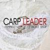 CARP LEADER - все для Карпфишинга