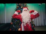 Цыганочка с выходом от Деда Мороза (Архангельск)