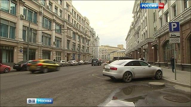 Вести-Москва • Вести-Москва. Эфир от 17 марта 2016 года (11:30)
