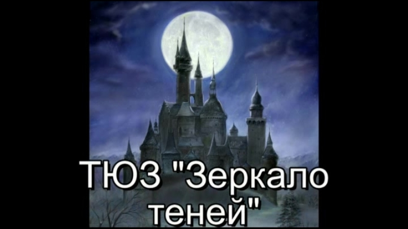 Есть легенда , что граф Дракула спрятал в разных концах света капли свой крови. Тот, кто их найдет и попробует, становится насле