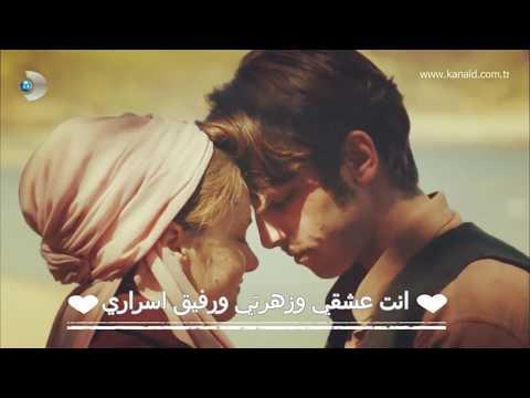 هلال وليون -خذني اليك يا حبيبي HiLeon -Nevzat Ak feat. İntizar - Al Beni Yarim