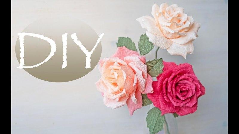 Вывернутая роза из бумаги - DIY Tsvoric