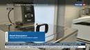 Новости на Россия 24 • Какие улики против информатора ВАДА удалось собрать