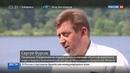 Новости на Россия 24 • Смертельно опасная африканская чума добралась до России