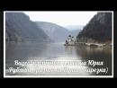 разное на Дунае - видео нарезки . ,,УДП,, на т\х ,,ВАЛЕНТИН ПИЛЯЕВ,, по реке Дунай 2016 год.