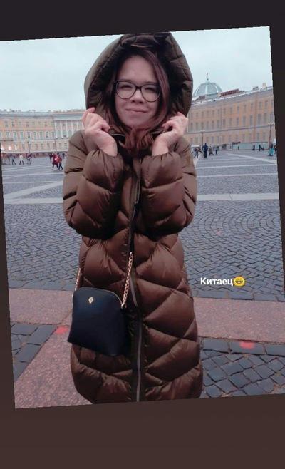 Katerina Усачева