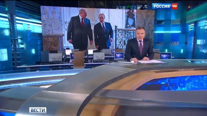 Вести. Эфир от 08.06.2016 (17:00)