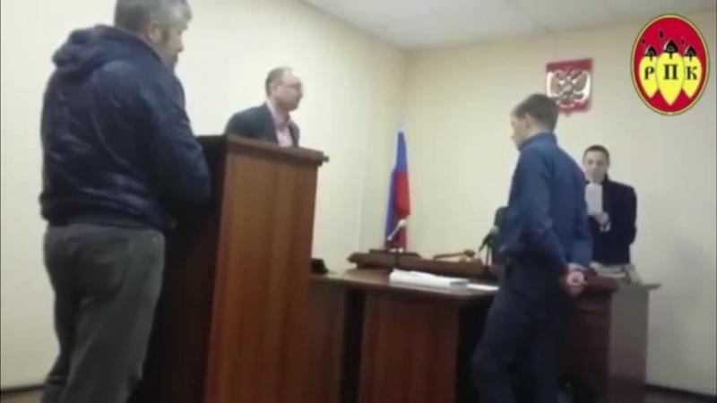 РПК Новокузнецк. Приговор наркобарыге из православного храма