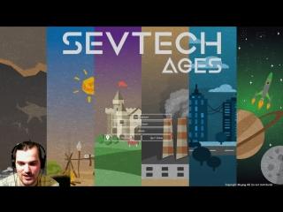SevTech: Ages | Поиски Железа!!!! | Minecraft | RHWORLD [RU]