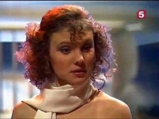 Возвращение со звёзд. (1989).
