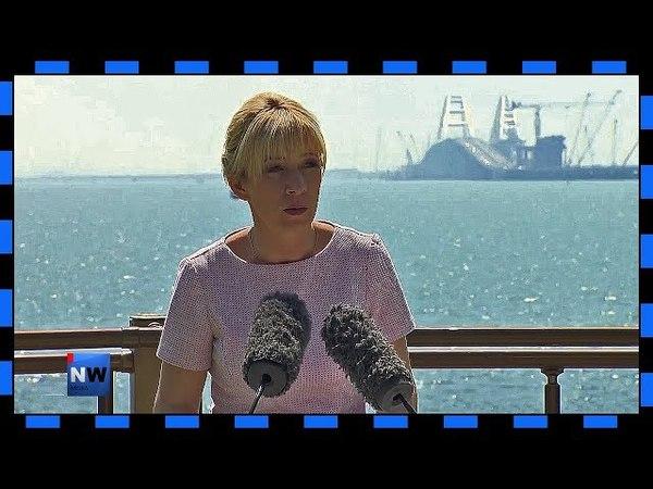 Мария Захарова-Крымский мост мешает судоходству США 16.05.2018