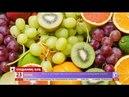 Які продукти сприяють схудненню дієтолог Олександр Кущ