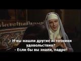 Когда женщину называли Мадонной  (1972 комедия) (субтитры)