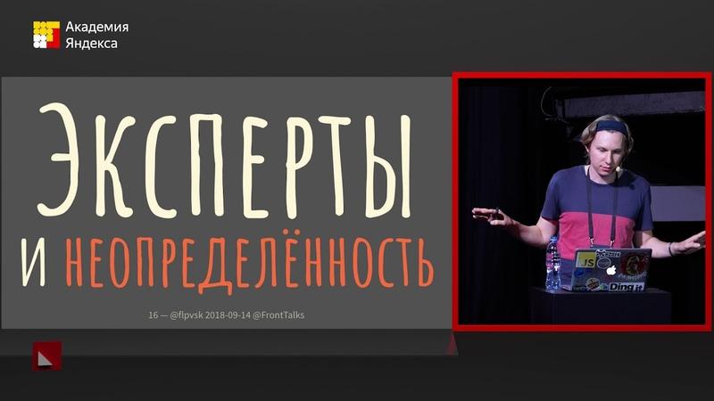04 Прототипируем кодом Андрей Соломатин
