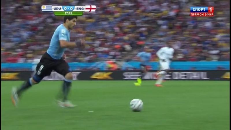 2014-06-19 WC2014 Uruguay - England 2-1