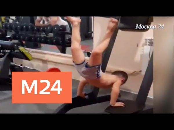 В Чечне пятилетний мальчик установил мировой рекорд по отжиманию Москва 24